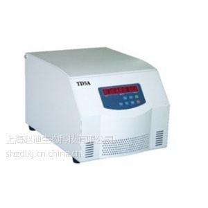 供应TD5A 台式低速离心机,离心机分类