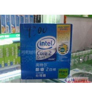 供应火爆价!3折特价销售电脑配件