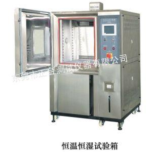 供应温湿度实验箱,可靠性试验设备,湿热循环试验机,实验室测试仪器,调温调湿箱