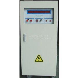 供应北仑变频电源 奉化变频电源 宁海变频电源