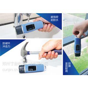 供应郑州金万码感应式新型手电筒悍码4巡检器