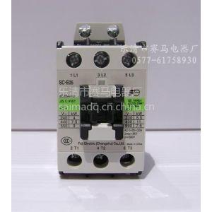 SC-E05交流接触器