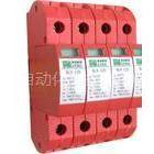 供应供应ABB电涌保护器一级代理OVR T1 3N-25-255