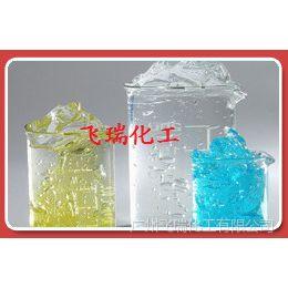 供应免洗洗手液配方 消毒啫喱  啫喱增稠剂