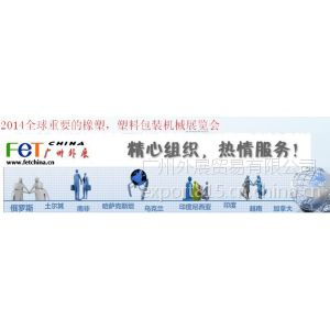 供应2014越南胡志明市包装及印刷工业展