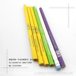 供应广告笔铅笔圆珠笔移印加工|丝印加工|丝网印刷加工|滚印|logo印刷