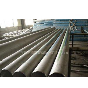 供应不锈钢无缝管(PED CCS ABS 9001 压力认证)