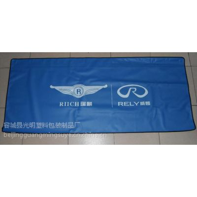 供应供应汽修叶子板护垫皮革三件套 检查环保翼子板防护水洗皮20套起订