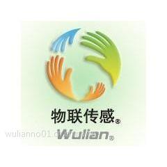 供应物联传感(wulian)智能家居品牌加盟代理要求