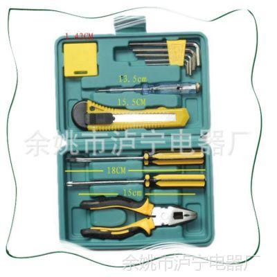 批发礼品工具箱 车载维修 应急工具箱 家用组合11件套工具箱