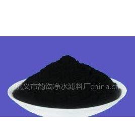 供应供应活性炭脱色剂,活性炭吸附剂