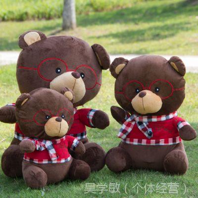 新款 校园style经典博士熊情侣对熊可爱熊公仔生日情人节礼品0303