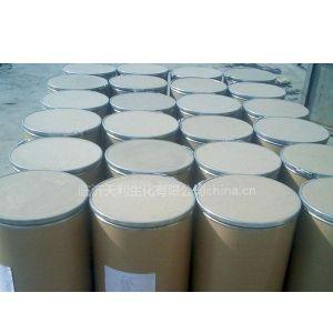 供应鹅去氧胆酸(CDCA)