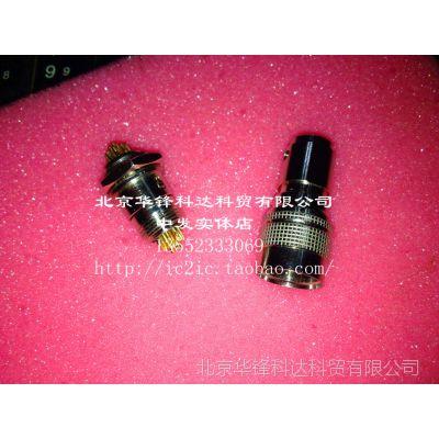 精密连接器 YC12-6P 6芯 12MM直径 航空插座 航空插头 接插件