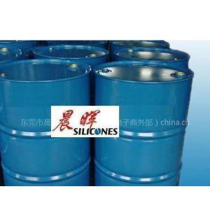 供应矽利康乳液离型剂广泛用于橡胶大底,鞋材、、、、