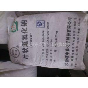 供应新疆中泰片状食品级氢氧化钠(酒瓶清洗)