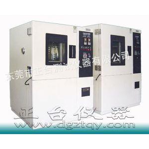 ZT系列霉菌恒温器/霉菌试验箱/实验室设备