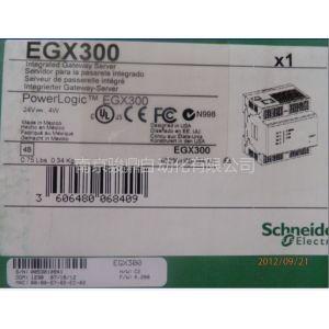 供应EGX300一施耐德以太网网关