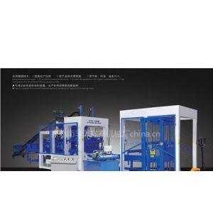 供应祥泰QT6-15型全自动混凝土砌块成型机/彩色多功能制砖机