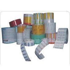 供应郑州专业不干胶,不干胶专业制作,不干胶制作厂家