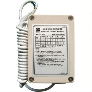 供应通力系列 电梯对讲机电源适配器PP-2G KM955447
