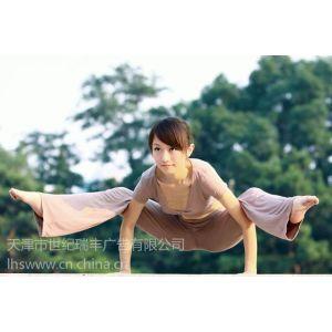 供应天津瑜伽培训