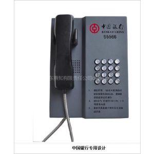 供应邮政银行热线电话机,拨号电话机,银行提机三秒动拨号电话