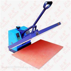 供应40*60平板烫画机压烫机烫钻机热转印机器设备