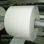 供应80G白格拉辛纸