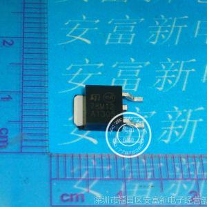 供应特价促销 三端稳压电路 78M12 L78M12 TO-252封装 大芯片 大电流