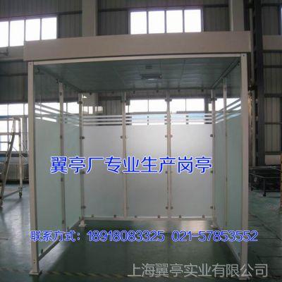 供应上海吸烟亭厂家_上海吸烟亭生产厂家_翼亭吸烟亭批发