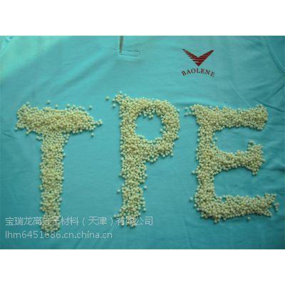 供应热塑性弹性体TPE(ET65N)