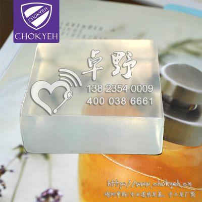 供应用于制作手工精油皂的天然透明皂基蕴含甘油成分来自 深圳卓野