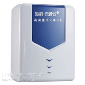 供应州海科电子科技 能量水机 海科泉佳饮 净水机十大品牌