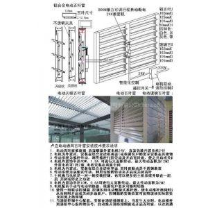 供应节能百叶窗上海卢立双层中空电动百叶窗
