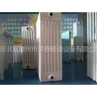 供应QFGZ709钢七高度 钢七柱散热器