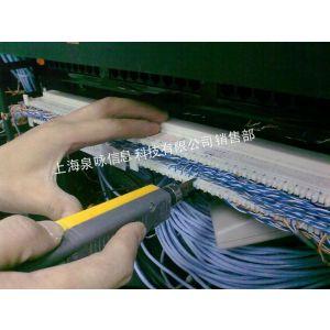 供应周浦网络公司,弱电机房建设,网络机房整理