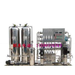 供应长春1吨单级反渗透设备纯水设备