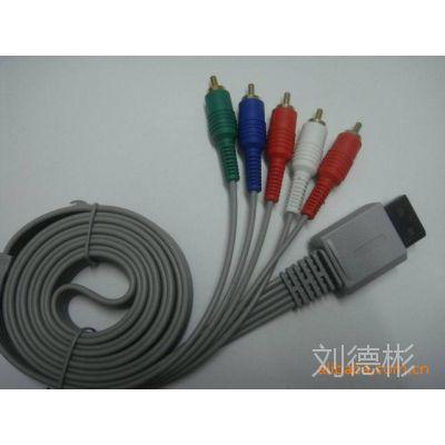 厂家直销:WII分量线1.8米镀金