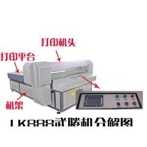 供应供应通州区万能打印机