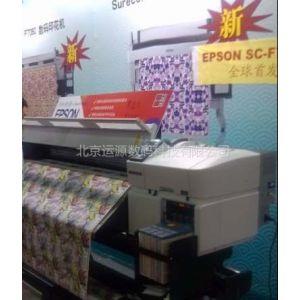 供应Epson F6080小型数码热升华打印机