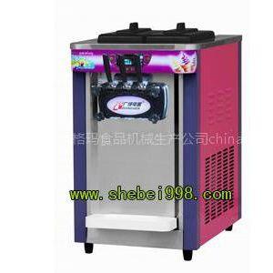 供应供应冰激凌机_冰激凌机价格_冰激凌机器