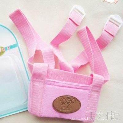 直销专柜正品 宝宝学步带 婴甸园婴儿学步带 学步绳简装2902