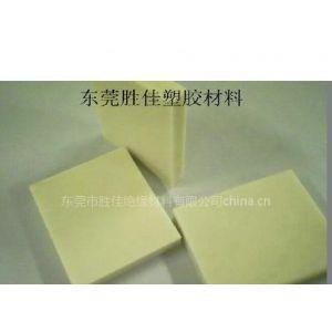 供应日本进口阻燃ABS板,阻燃数据,防火参数ABS塑胶板