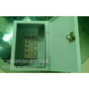 供应供应粤达50对室内壁挂式电话配线箱XFD-50-广州生产厂家-电话配线箱