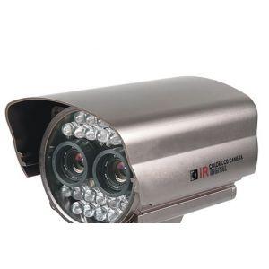 供应合肥视频监控安装 合肥工地监控方案 合肥小区监控系统 集成防盗报警系统 100米红外防水摄像机