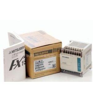 供应FX1S-14MT-001 基本单元,内置8入/6出(晶体管),AC电源