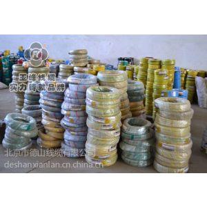 供应国标电缆 玉峰牌电缆 德山线缆厂家专业生产国标电线电缆