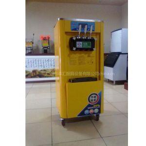 供应广州松菱立式冰淇淋机5.8L/广州松菱立式冰淇淋机7.2L