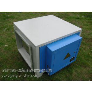 供应专业供应饭店厨房油烟净化器